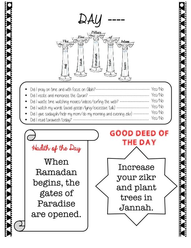 13-Ramadan Journal Final