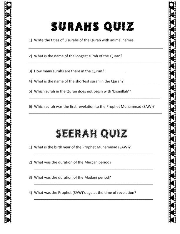 16-Ramadan Journal Final
