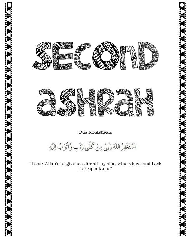 24-Ramadan Journal Final