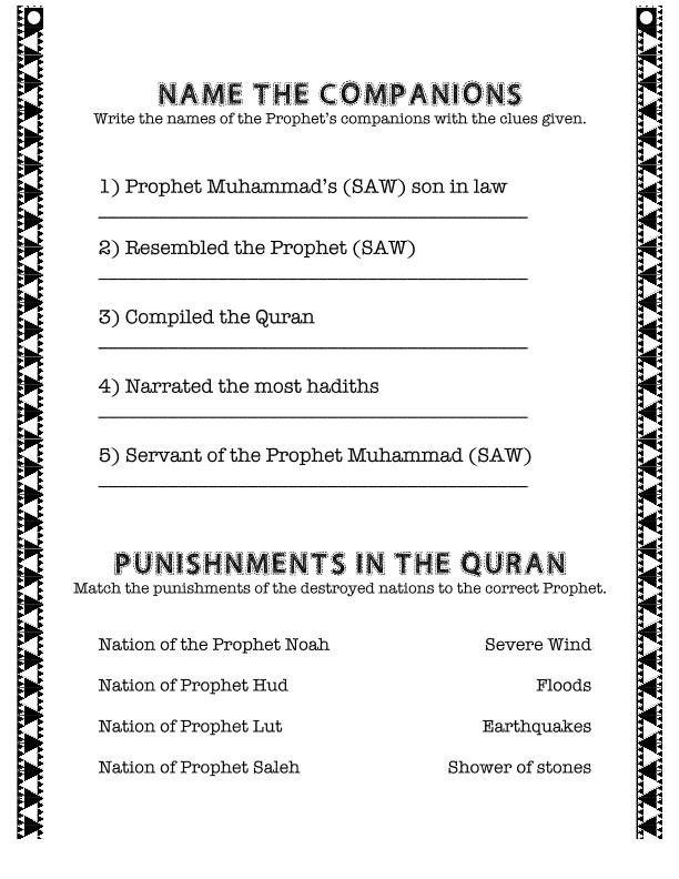 29-Ramadan Journal Final