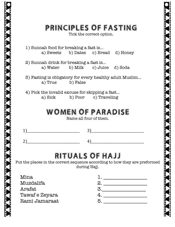 33-Ramadan Journal Final