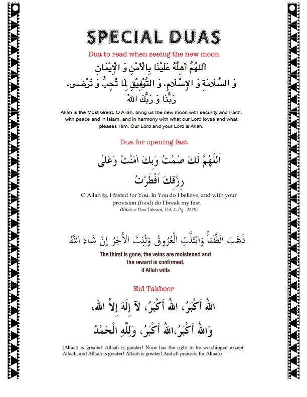 4-Ramadan Journal Final