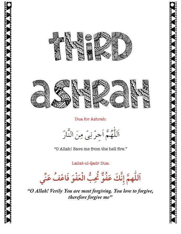40-Ramadan Journal Final