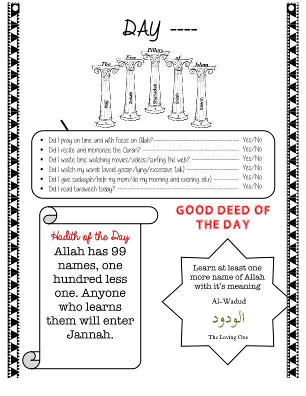 41-Ramadan Journal Final