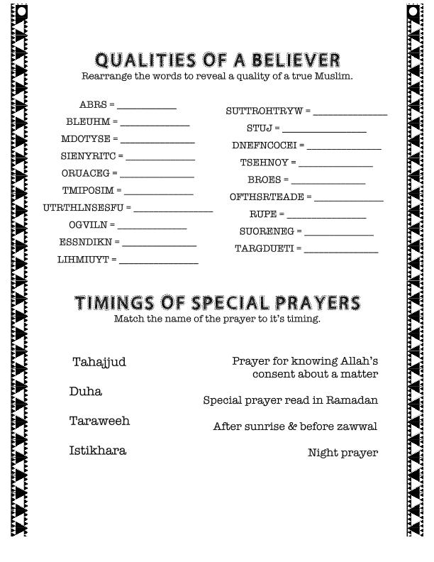 45-Ramadan Journal Final