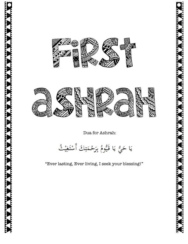 7-Ramadan Journal Final
