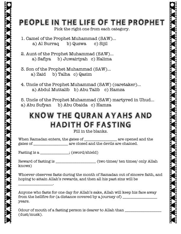 8-Ramadan Journal Final
